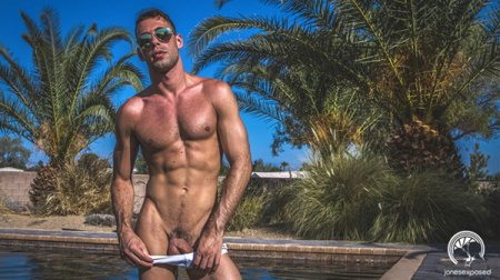 Desire Part 1 - Brandon Jones 2016-07-05