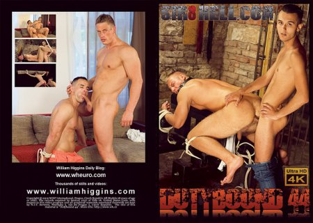 Duty Bound 44 Full HD Gay DVD 2017