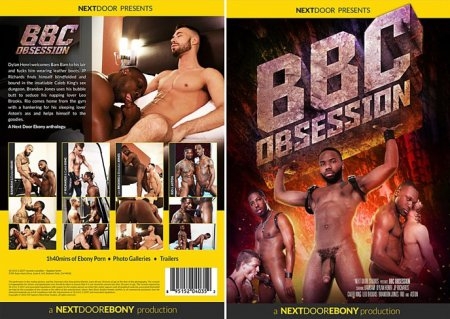 BBC Obsession 2017 Full HD Gay DVD