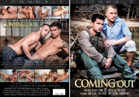 Coming Out 2017 Full HD Gay DVD
