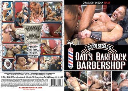 Rocco Steele's: Dad's Bareback Barber Shop 2019