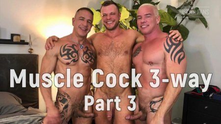 JustForFans - Wade Wolfgar with Ryan Carter & Digger Part 3