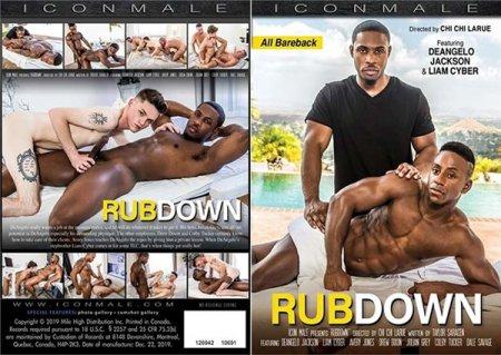 Rubdown 2020 Full HD