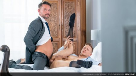 Secret Gentlemen's Club - Dale Kuda & Ethan Chase 2020-11-27