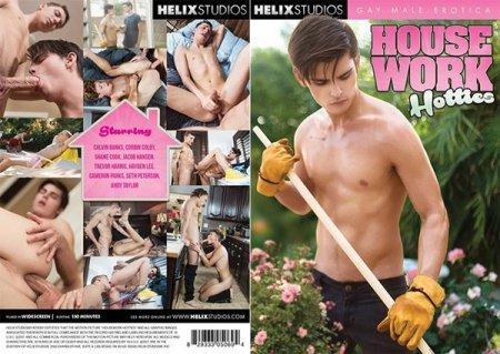 Housework Hotties