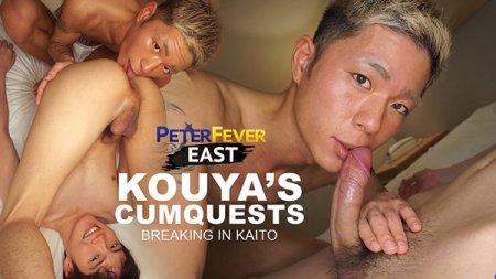 Kouya's Cumquest - Breaking In Kaito 2021-06-01